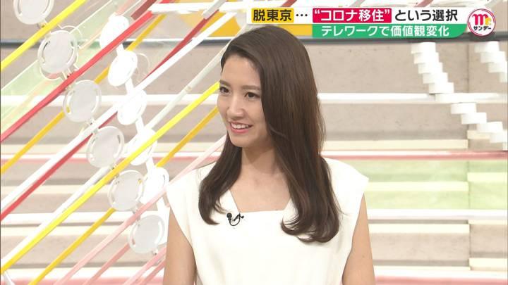 2020年07月12日三田友梨佳の画像12枚目
