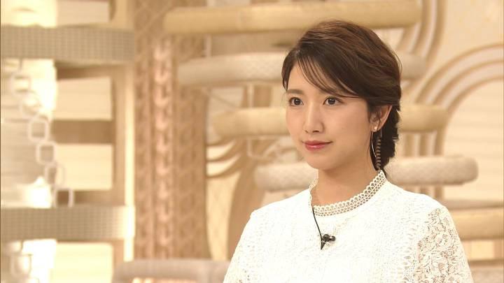 2020年07月13日三田友梨佳の画像02枚目