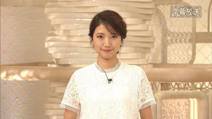 2020年07月13日三田友梨佳の画像05枚目