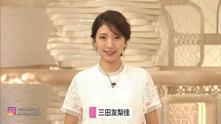 2020年07月13日三田友梨佳の画像06枚目