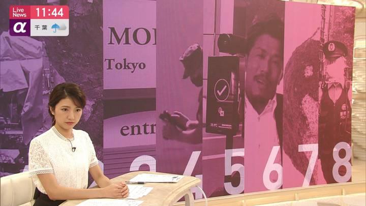 2020年07月13日三田友梨佳の画像09枚目
