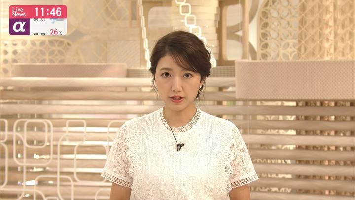 2020年07月13日三田友梨佳の画像11枚目