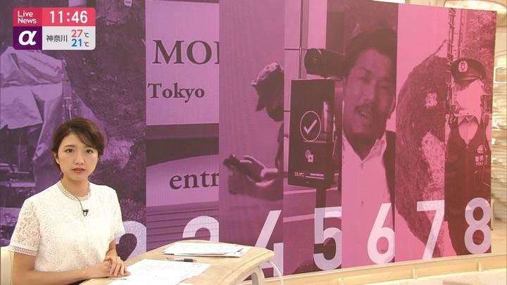 2020年07月13日三田友梨佳の画像12枚目