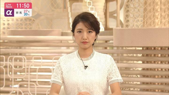 2020年07月13日三田友梨佳の画像13枚目