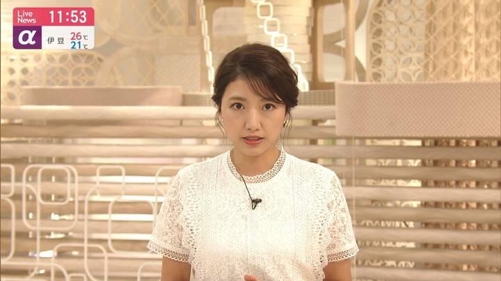 2020年07月13日三田友梨佳の画像15枚目