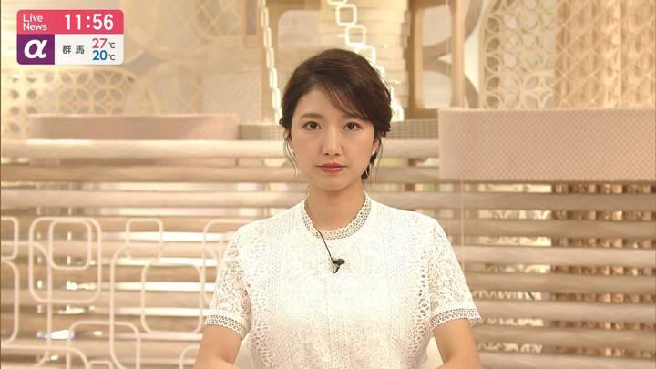 2020年07月13日三田友梨佳の画像16枚目