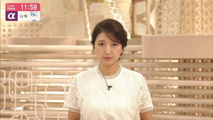 2020年07月13日三田友梨佳の画像18枚目