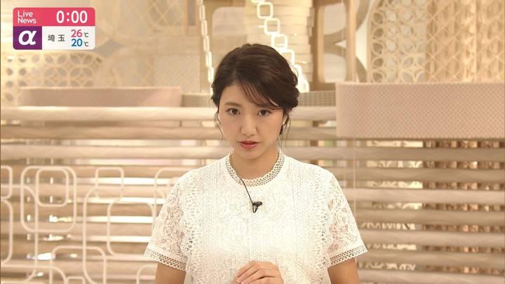 2020年07月13日三田友梨佳の画像20枚目