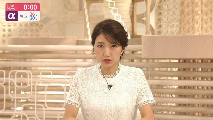 2020年07月13日三田友梨佳の画像21枚目