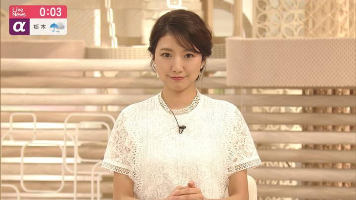 2020年07月13日三田友梨佳の画像22枚目
