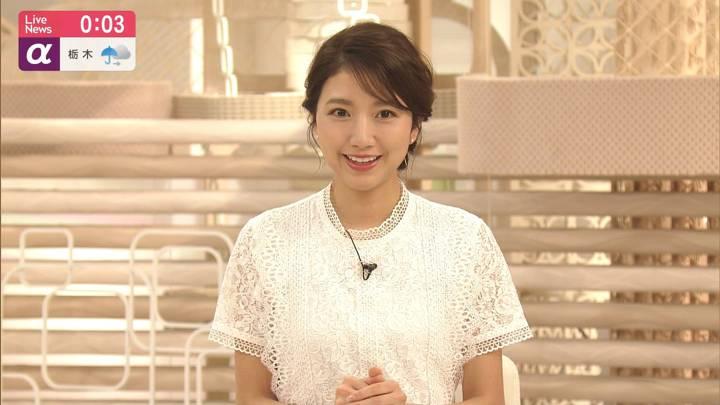 2020年07月13日三田友梨佳の画像23枚目
