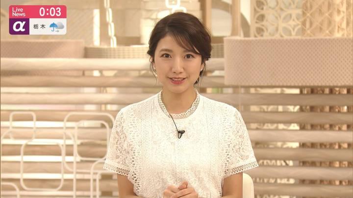2020年07月13日三田友梨佳の画像24枚目