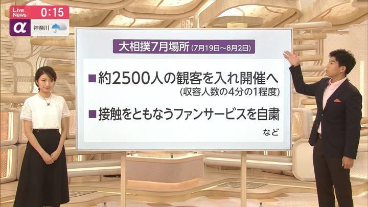 2020年07月13日三田友梨佳の画像27枚目