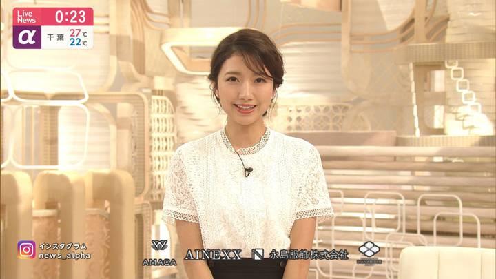 2020年07月13日三田友梨佳の画像29枚目
