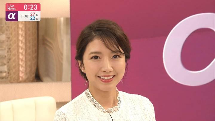 2020年07月13日三田友梨佳の画像32枚目