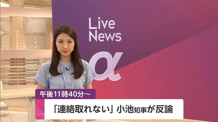 2020年07月14日三田友梨佳の画像01枚目