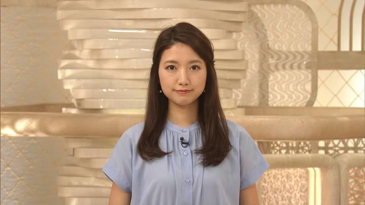 2020年07月14日三田友梨佳の画像04枚目