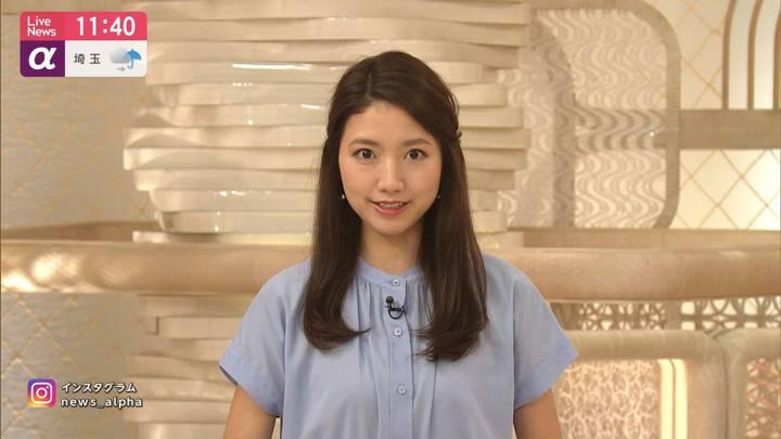 2020年07月14日三田友梨佳の画像05枚目