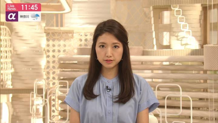 2020年07月14日三田友梨佳の画像07枚目