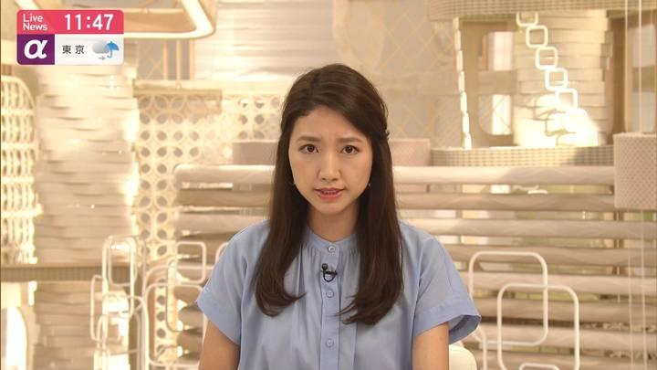 2020年07月14日三田友梨佳の画像08枚目