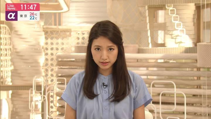 2020年07月14日三田友梨佳の画像09枚目