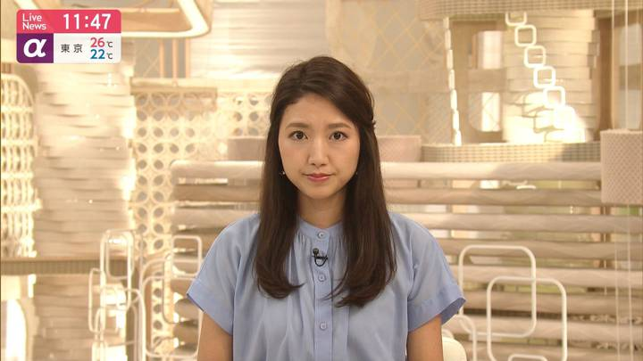 2020年07月14日三田友梨佳の画像10枚目