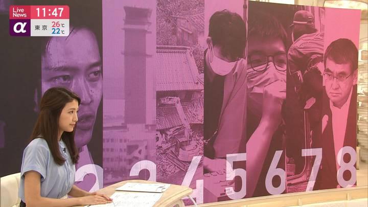 2020年07月14日三田友梨佳の画像11枚目