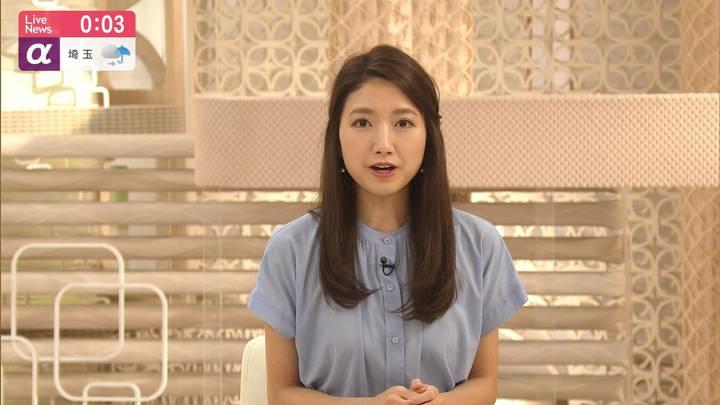2020年07月14日三田友梨佳の画像21枚目