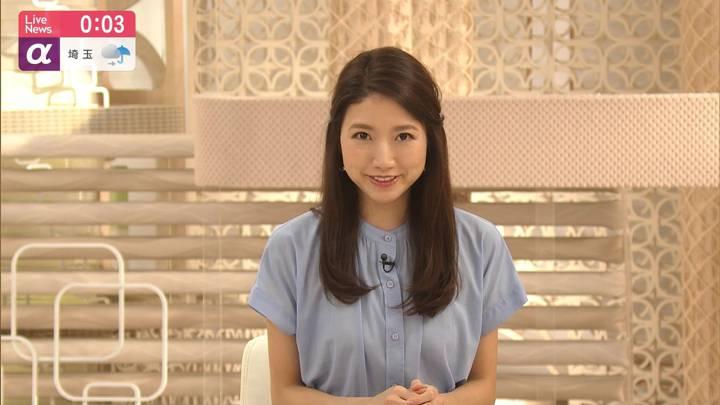 2020年07月14日三田友梨佳の画像22枚目