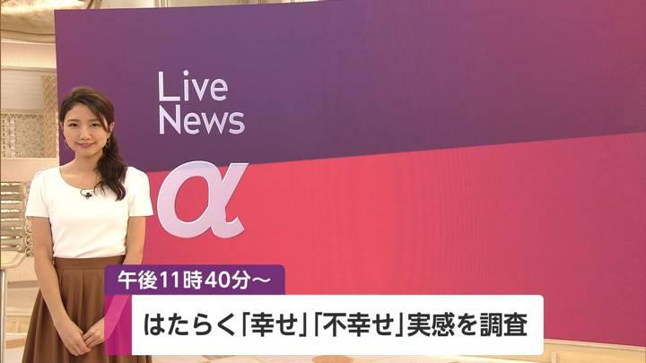 2020年07月15日三田友梨佳の画像01枚目
