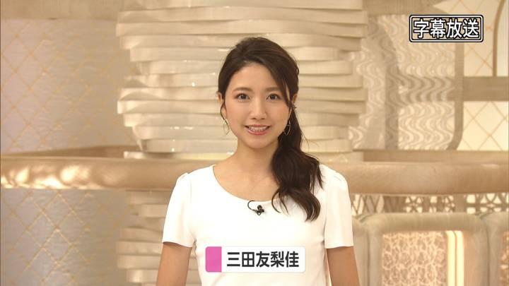 2020年07月15日三田友梨佳の画像05枚目