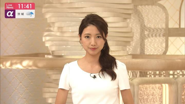 2020年07月15日三田友梨佳の画像07枚目