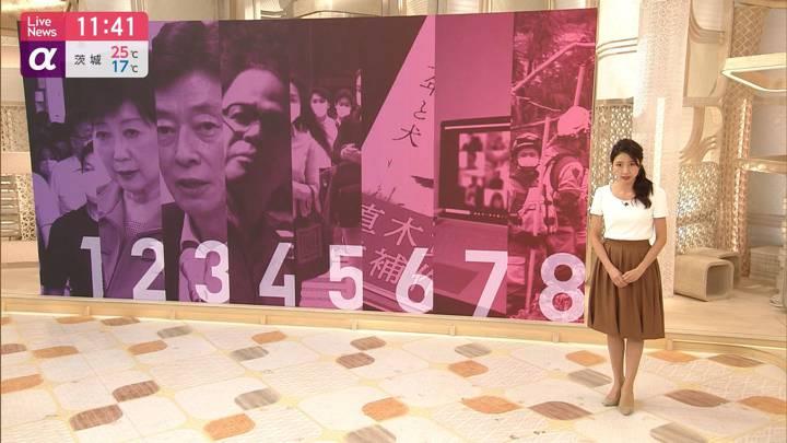 2020年07月15日三田友梨佳の画像08枚目