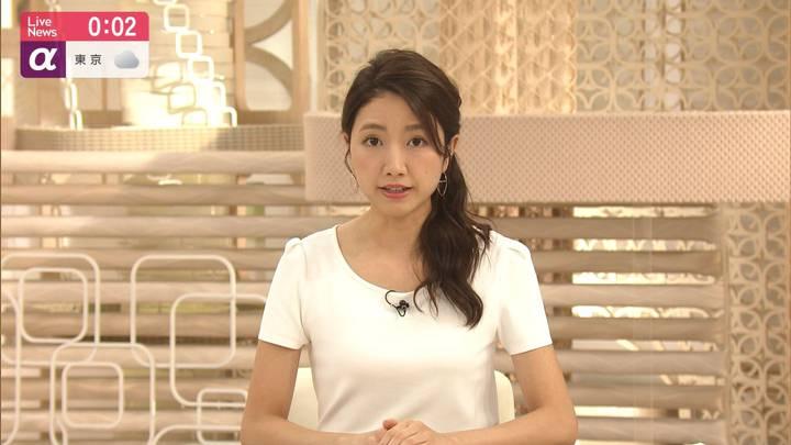 2020年07月15日三田友梨佳の画像22枚目
