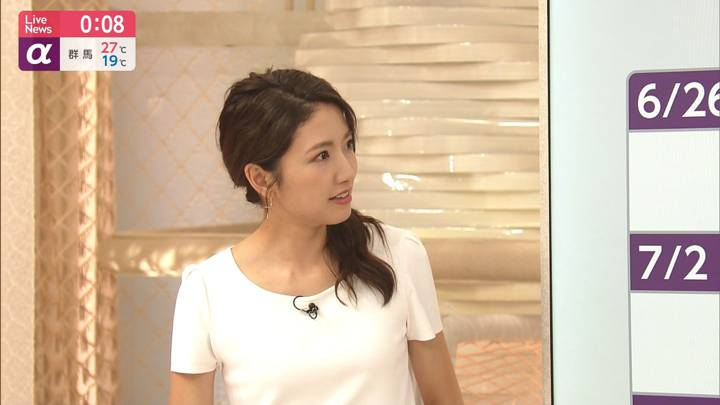 2020年07月15日三田友梨佳の画像31枚目