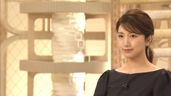 2020年07月16日三田友梨佳の画像02枚目