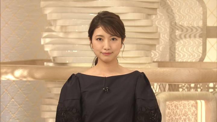 2020年07月16日三田友梨佳の画像05枚目