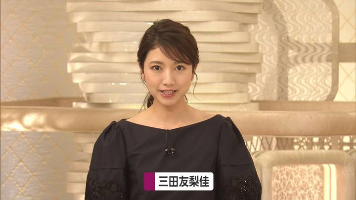 2020年07月16日三田友梨佳の画像07枚目