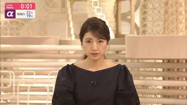 2020年07月16日三田友梨佳の画像09枚目