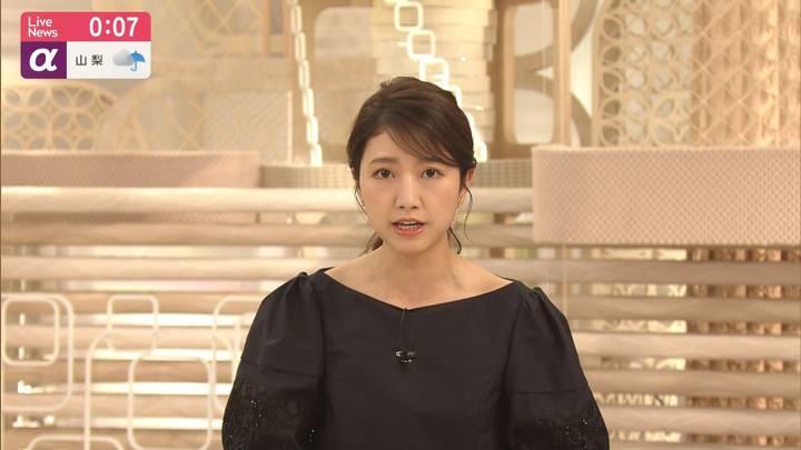 2020年07月16日三田友梨佳の画像11枚目