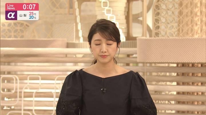 2020年07月16日三田友梨佳の画像12枚目