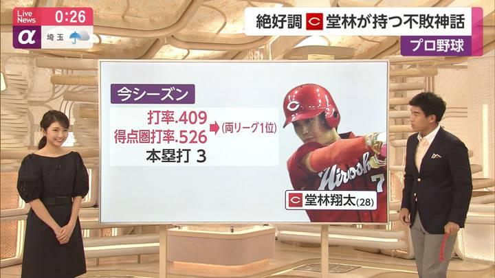 2020年07月16日三田友梨佳の画像27枚目