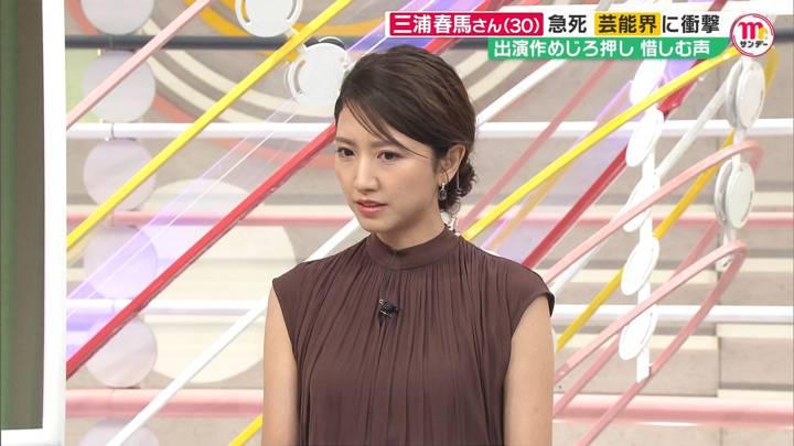 2020年07月19日三田友梨佳の画像10枚目