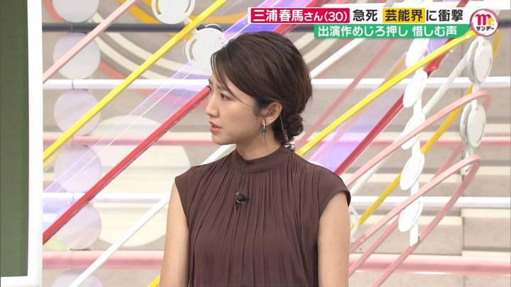 2020年07月19日三田友梨佳の画像11枚目
