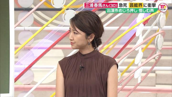 2020年07月19日三田友梨佳の画像12枚目