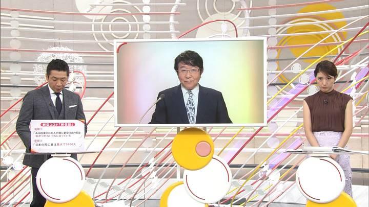 2020年07月19日三田友梨佳の画像13枚目