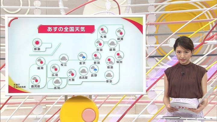 2020年07月19日三田友梨佳の画像20枚目
