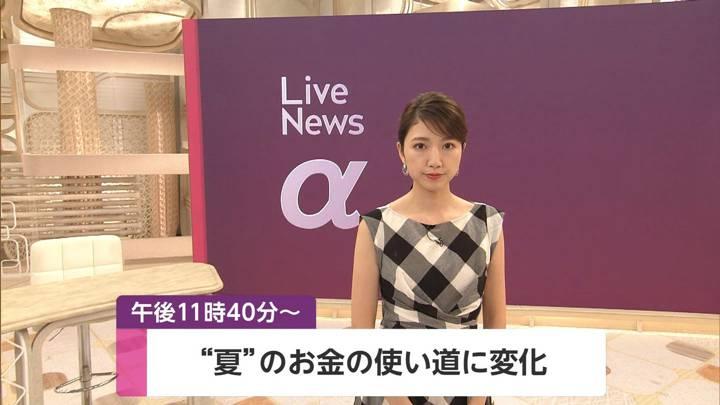 2020年07月21日三田友梨佳の画像01枚目