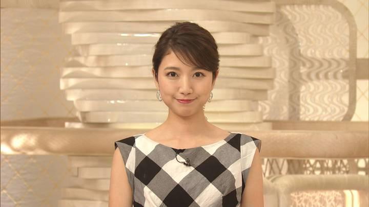 2020年07月21日三田友梨佳の画像05枚目