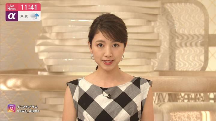 2020年07月21日三田友梨佳の画像07枚目